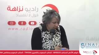 بيان - المعهد الوطني للإحصاء 25/02/2021 (فيديو)