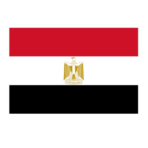 سفارة جمهورية مصر العربية في تونس