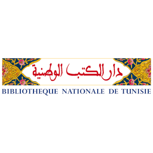 المكتبة الوطنيّة التونسيّة