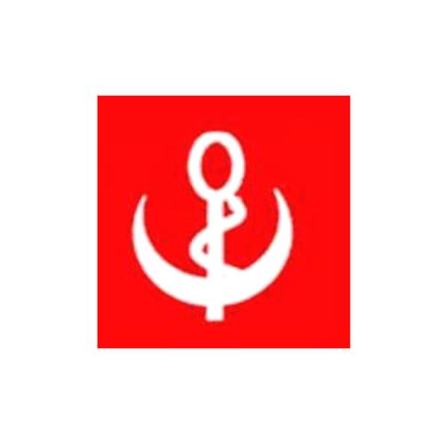 Direction Régionale de la Santé Publique de Sfax - Direction Régionale de la Santé Publique de Sfax logo