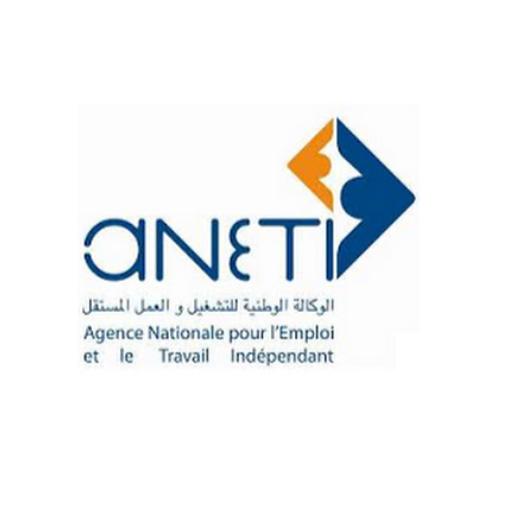 الوكالة الوطنية للتشغيل و العمل المستقل - ANETI