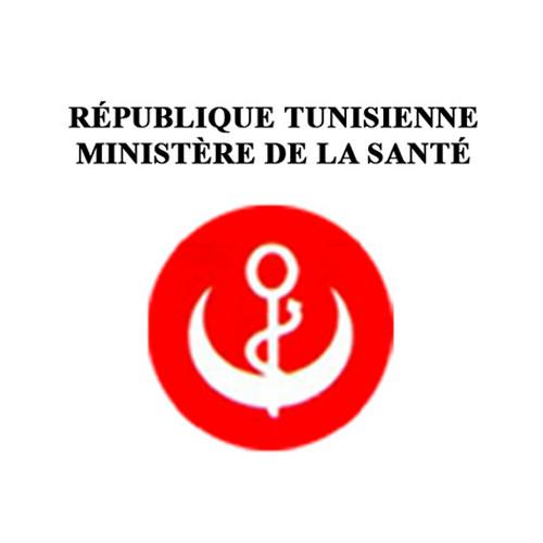 Ministère de la Santé