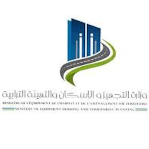 وزارة التجهيز والإسكان و التهيئة الترابيّة