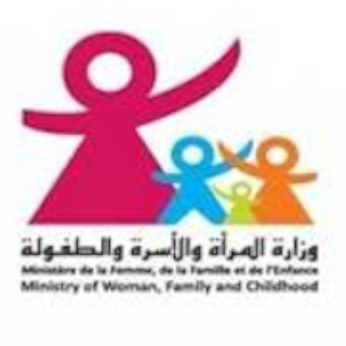 Ministère des Affaires de la femme et de la Famille de l'Enfance et des Personnes agées