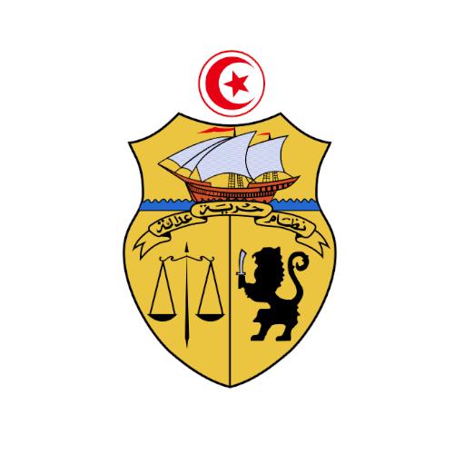 Municipalité Agareb