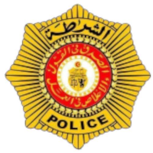 Poste de la Police - El Ala