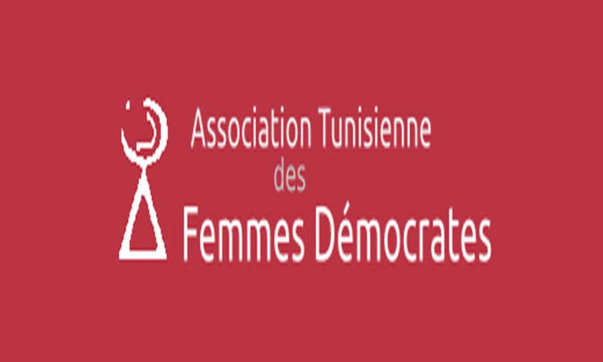 L'ATFD dénonce l'ingérence étrangère dans les affaires internes de la Tunisie