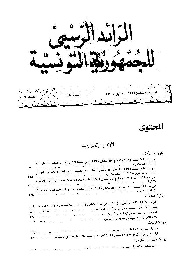 Copie du JORT N°009 du 02/02/1993